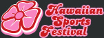 hawaiian sports festival